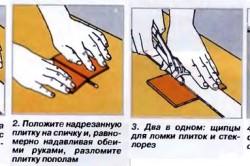 Разрезание плитки плиткорезом