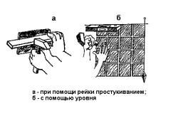 Выравнивание  кафельной плитки
