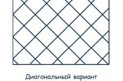 Схема  укладки кафельной плитки по диагонали.