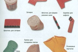 Инструменты и материалы для затирки швов в кафельной плитке