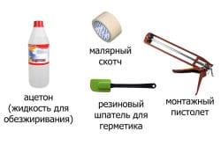 Инструменты, необходимые для заделки швов герметиком