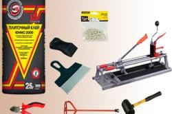 Инструменты и материалы для кладки кафеля
