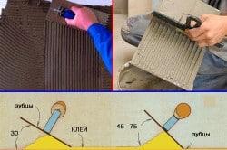Схема нанесения клея на плитку