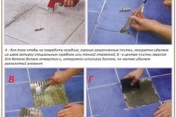Ремонт керамического пола перед укладкой новой плитки