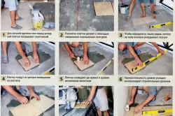 Этапы кладки плитки на пол