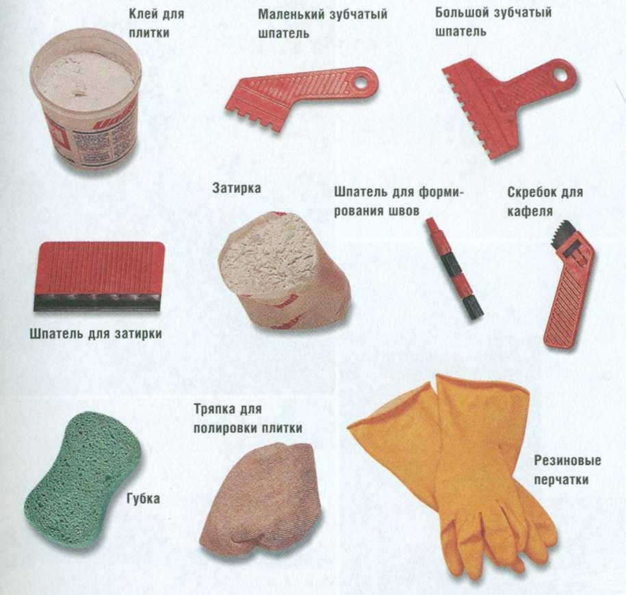 Как развести затирку для плитки